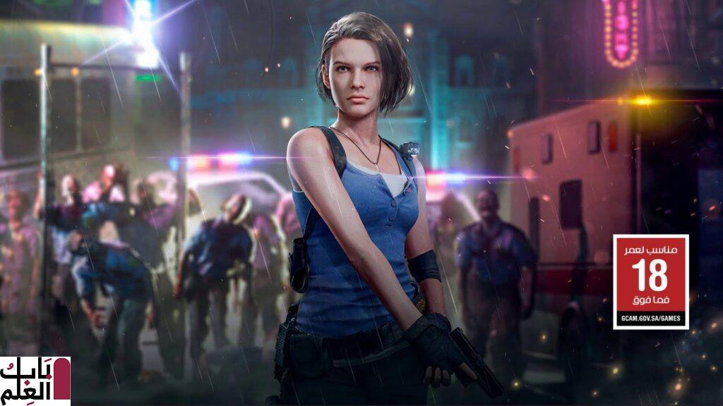 تقرير ريميك Resident Evil 3