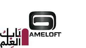 تم إغلاق شركة Gameloft UK