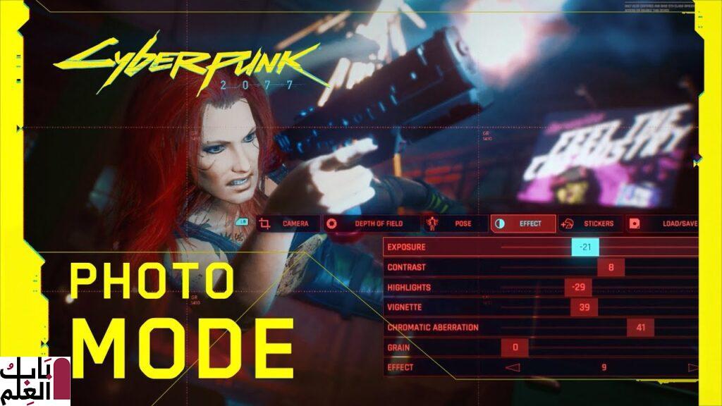 Cyberpunk 2077 لا تستخدم محرِّك