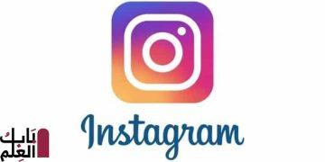 تطبيق انستجرام Instagram للتحميل