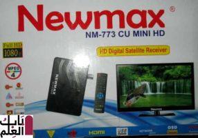 تحميل New max nm-773cu mini hd