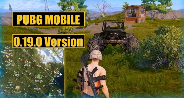 pubg mobile 0.19.0 تحديث تفاصيل