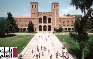 دراسة بجامعة كاليفورنيا