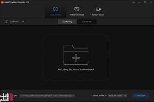 مراجعة شاملة لبرنامج تحويل الفيديو والصوت