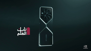 تسرد Lenovo Nvidia GeForce RTX 3050 و 3050 Ti و RTX 3060 قبل الإطلاق الرسمي