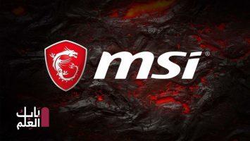 تضيف MSI رسميًا دعمًا لـ RTX 3000's Resizable BAR على دفعه مختارة من اللوحات الأم