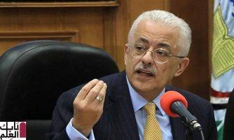 تحذير عاجل من وزير التعليم