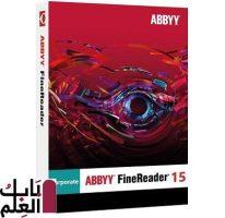 تحميل برنامج ABBYY FineReader 15.0 تنزيل مجانى