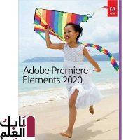 برنامج Adobe Premiere Elements