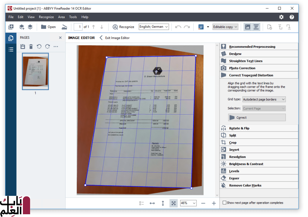 Free Download for Windows PC ABBYY FineReader 15.0