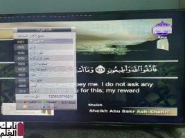 مـلـفـات قـنوات عربى وانجليزى اسلامى لـــ المعالج SUNPLUS بتاريخ 01 / 01 / 2021   (G-T-TV-F-07G-07A-DK-2507 )
