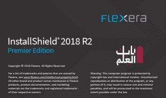 تحميل InstallShield 2018 R2 Premier Edition 24.0