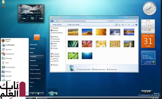 Microsoft Windows 7 SP1 AIO 2018 Free Download 32 and 64 bit