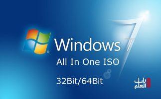 تحميل Microsoft Windows 7 SP1 AIO 2018 تنزيل مجانى