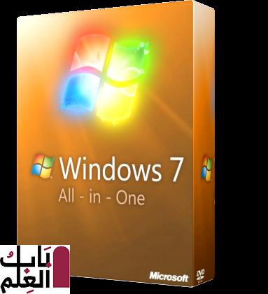 تحميل Microsoft Windows 7