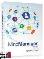 تحميل برنامج Mindjet MindManager