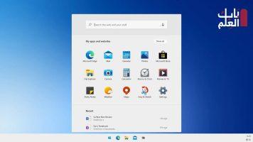 تعلم على إصدار Windows 10x الذي تم تسريبه لأجهزة الكمبيوتر ذات الشاشة الواحدة