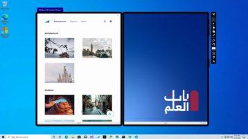 تعلم على إصدار Windows 10x