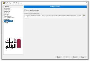تحميل برنامج LabVIEW NXG 3.1