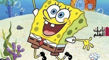 تردد قناة سبونج بوب 2021 spongebob للاطفال