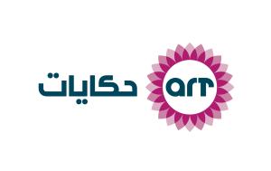 فى رمضان 2021 قنوات art حكايات 1 ، 2 تبث بنظام HD