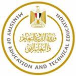 وزارة التربية والتعليم توضح أكواد الاختبار التجريبي ورابط كلمات المرور للثانوية العامة 2021