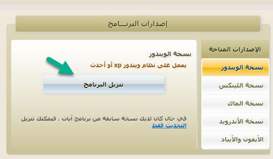 برنامج آيات مصحف جامعة الملك سعود