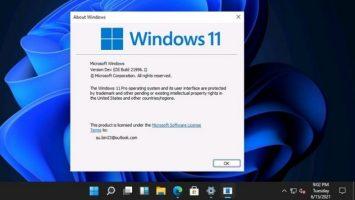 يعد Windows 11 SE أول تلميح حقيقي